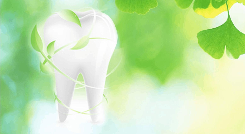 Biological Dentistry in Tijuana
